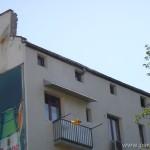 Алуминиева козирка над тераса от ETALBOND - 320 на 70 см