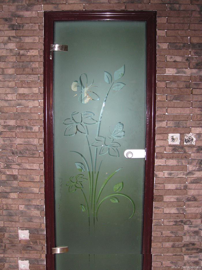 Стъклена врата с алуминиева каса със зелено стъкло