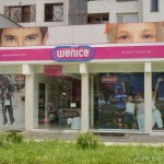 Витрини магазин Wenice - жк Младост